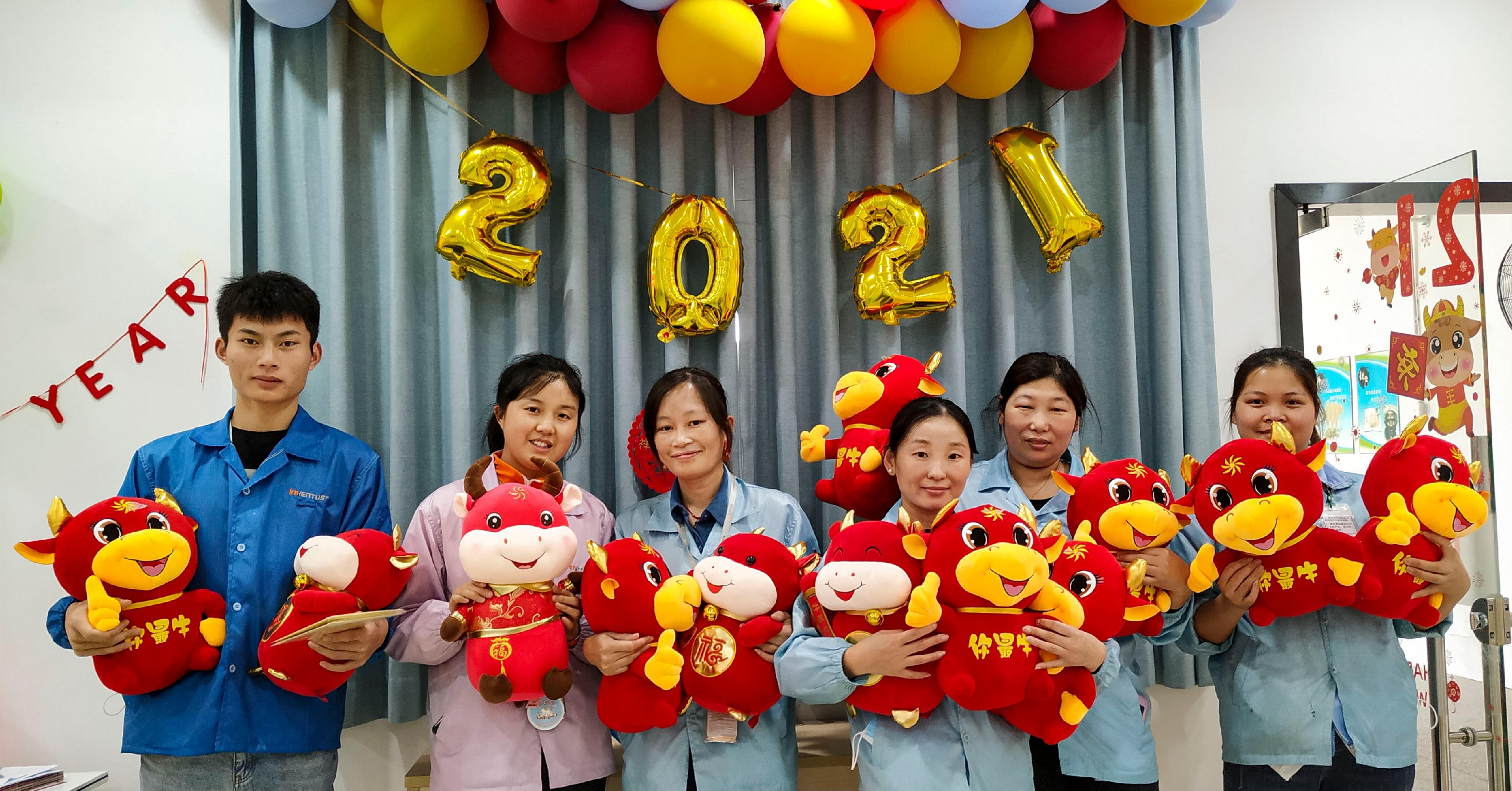 Inventus Power_Chinese New Year 2021 Ox