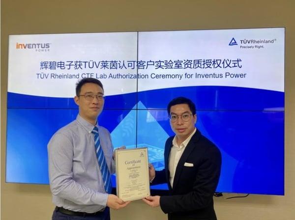 Inventuspower TUV CTF Lab Certificate