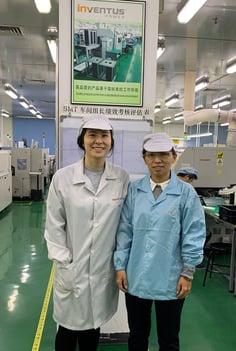 Iris China Facility_V3