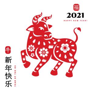 Ox 2021